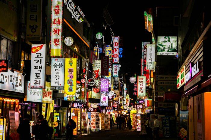 Aplikasi Bahasa Korea